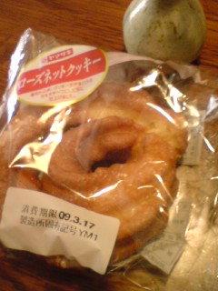ローズネットクッキー