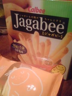 Jagabee【ジャガビー】