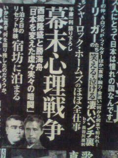 メモ:「おとなの週末 12月号増刊 ゴクウ」