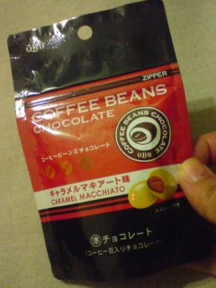 QBB COFFEE BEANS CHOCOLATE