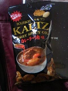 KALTZ カレーラー油味(ブルボン)